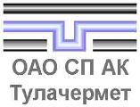 """ОАО """"Тулачермет"""""""